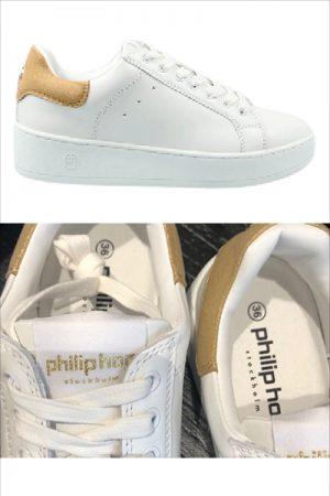 Philip Hog sneakers Lova hvid/guld. Med hvidt snørebånd
